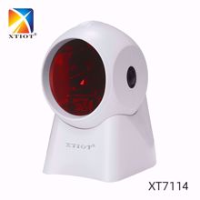 xt7114一维激光扫描平台