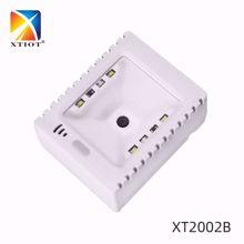 XT2002B扫码模块
