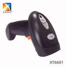 xt-6601-二维扫码枪
