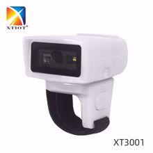 图片 XT3001迷你穿戴式无线蓝牙指环器